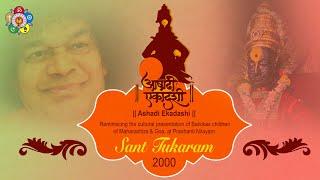 7th Day of online Ashadi Ekadashi Celebrations on  30th June 2020