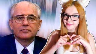 Enjoykin  Новый Год (feat. Михаил Горбачёв)   РЕАКЦИЯ НА Enjoykin (ЭНДЖОЙКИН)
