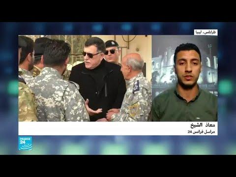 تدهور خطير للوضع الانساني في طرابلس في ظل استمرار المعارك  - نشر قبل 27 دقيقة