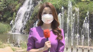 [날씨] 어제보다 더 더워, 낮 서울 32도…자외선 강…