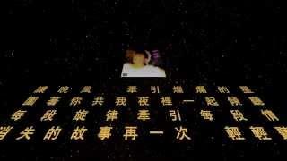 魏綺清帶你重溫70年代改編日本流行曲。編曲:鮑比達日本改編曲: 0:00 曲...
