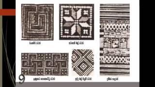 G.C.E(OL) Art Sithuwam Athwela