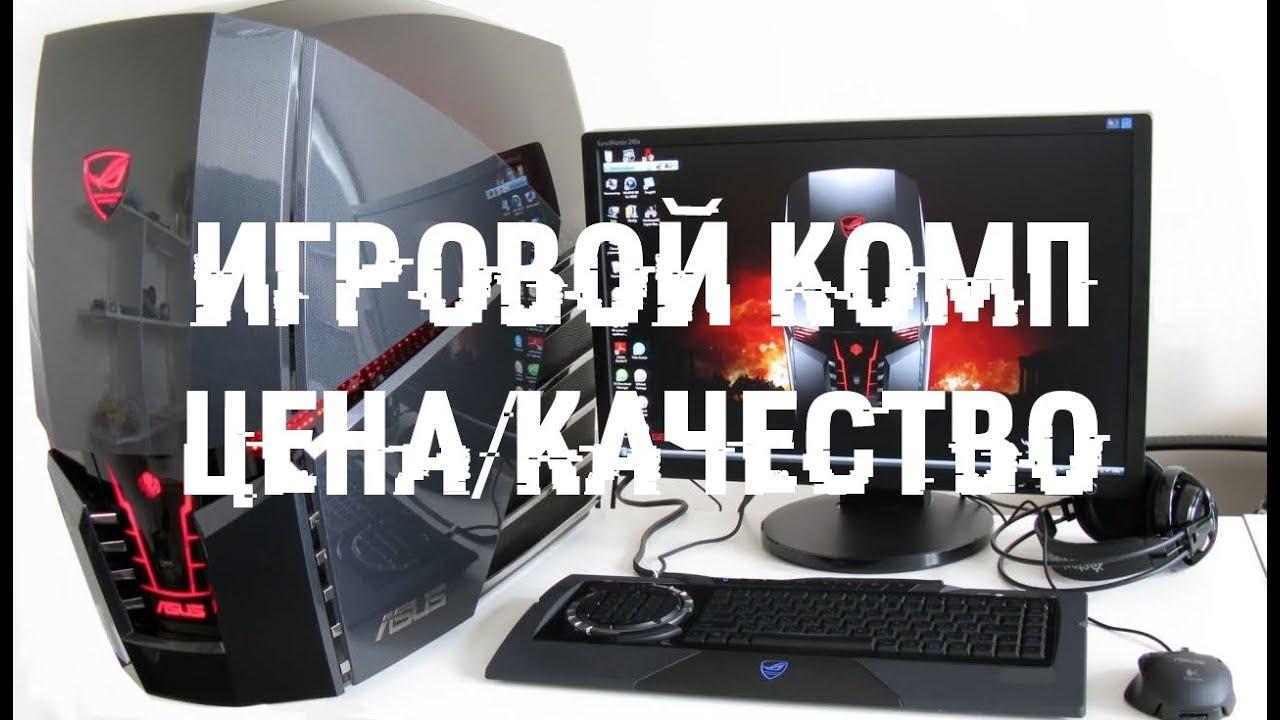 Сборка мощного игрового компьютера формата mini - YouTube