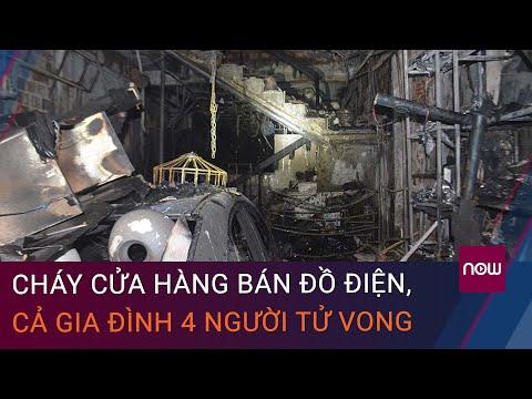Quảng Ngãi: Cháy cửa hàng bán đồ điện, cả gia đình 4 người tử vong | VTC Now