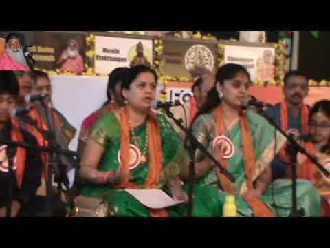 Pahi Pahi gajanana- Sri Ganapati Sacchidananda Swamiji Bhajan