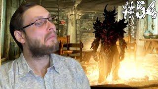 The Elder Scrolls V: Skyrim ► ДАЭДРИЧЕСКАЯ БРОНЯ ► #54