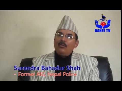 मुख्य सुन तस्कर पक्राउ नपर्नुको कारण यस्तो रहेछ – Surendra Bahadur Shah || Danfe TV