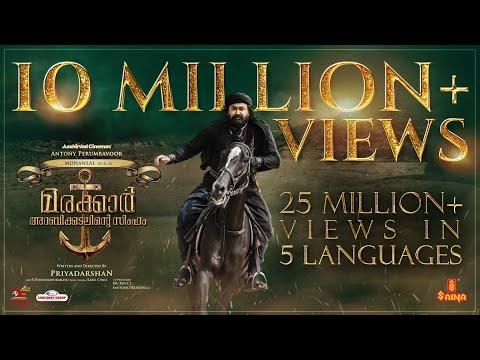 Marakkar Arabikadalinte Simham Official Trailer | Mohanlal | Priyadarshan | Manju Warrier