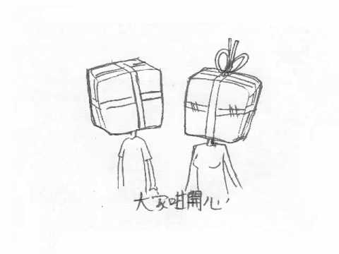 ToNick - 聖誕歌 Last Christmas(自製MV) 已更新