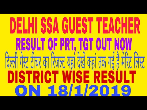 Delhi guest result prt,tgt ssa 2019 out now see at edudel