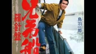 作詞:能勢英男 作曲:船村 徹 編曲:丸山雅仁 1982.8.25 NIPPON CROWN ...