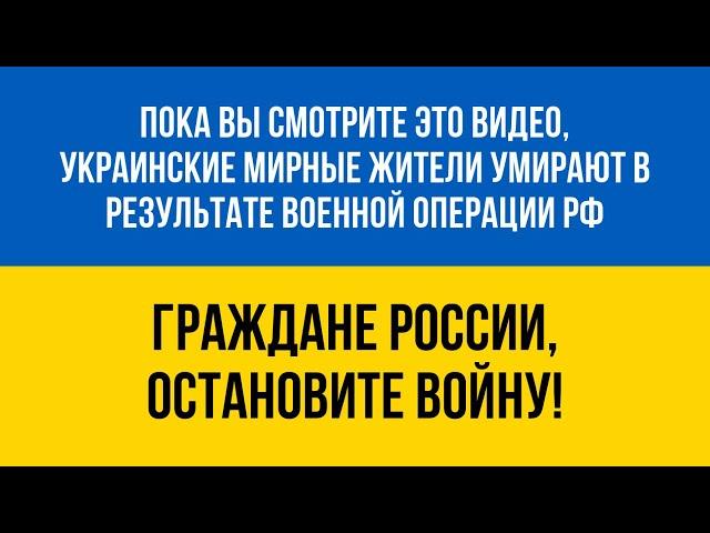 Смотреть видео Макс Барских — Туманы/Неверная