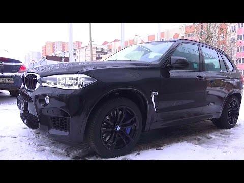 2016 BMW X5 M (F85). Обзор (интерьер, экстерьер, двигатель).