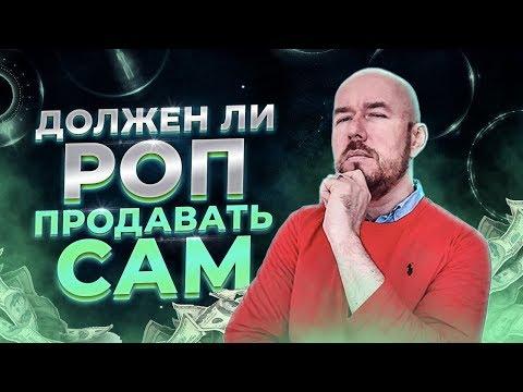 ФилипповFM 01 ДОЛЖЕН
