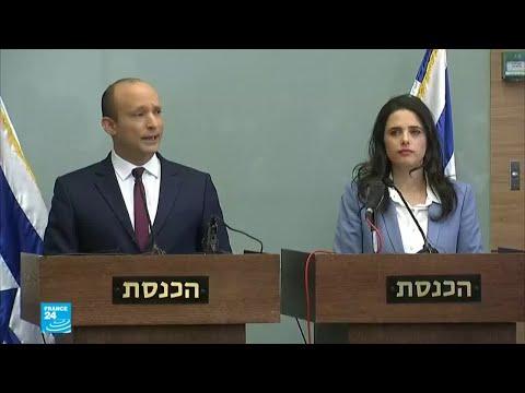 بقاء وزير التعليم الإسرائيلي في الحكومة يبعد احتمال اللجوء إلى انتخابات مبكرة  - نشر قبل 2 ساعة