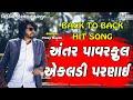 Vinay Nayak    Antar Powerful    Ekaladi Parnayi    Back To Back Hit Song    Media Creation Official