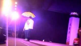 Small Umbrella At Guang Ming Shan Temple
