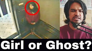 Elisa Lam Case Solved | Cecil Hotel | Tamil | Madan Gowri | MG