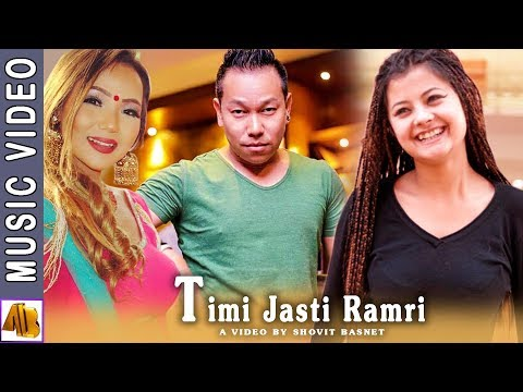 Nepali Song Timi Jasti Ramri | Sonica Rokaya |Sushma Karki | Ujan Nembang | ABPF |Bijay Gopal Dali