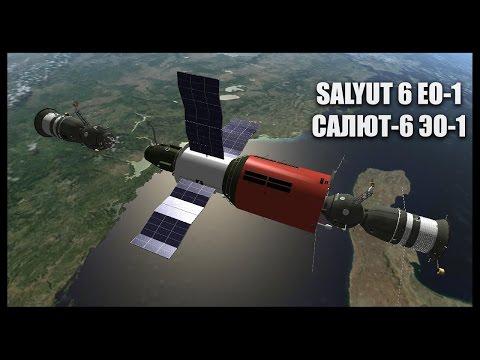Salyut 6 - Orbiter Space Flight Simulator 2010