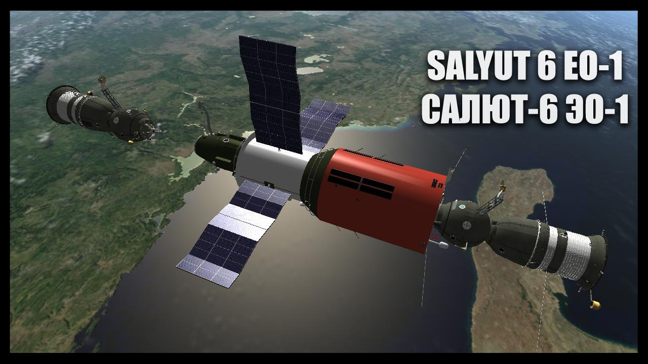 Salyut 6 Orbiter Space Flight Simulator 2010 YouTube