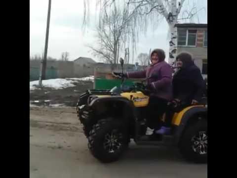 Крутые татарские бабушки Бикбулова на квадрике