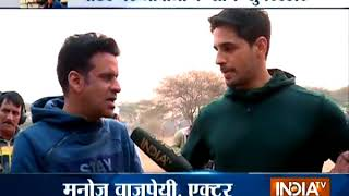 Aiyaary stars Sidharth Malhotra, Manoj Bajpayee perform drills with BSF Jawans