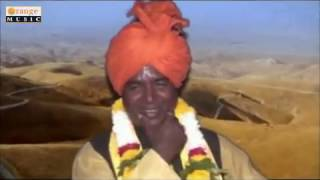 Udalrajaro Baper Badla || Tukaram Maharaj Banjara Thali Bhajan || Part 2