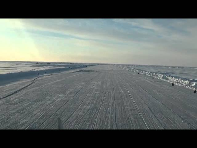 Cracked Ice Airstrip at Barneo Station