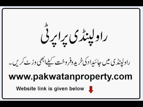 House for sale in Chakri Road Rawalpindi