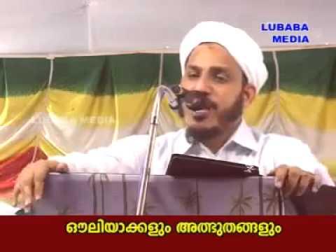 Auliyaakkalum Albhuthangalum. CD2 of 2. Farooq Naeemi Kollam