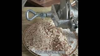 가정용 곡물 수동 분쇄기 견과류 땅콩 잡곡 쌀 제분기