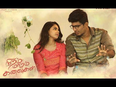Niram Maarum Kanavugal - New Tamil independent Film 2019 Title Promo