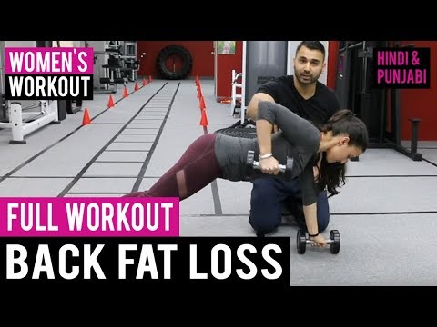 BACK FAT LOSS Workout Routine In  Hindi  - Back Fat Loss Workout