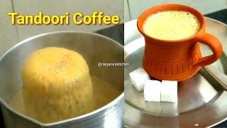 Tandoori Coffee~Home made Tandoori Coffee~Smokey flavour Coffee