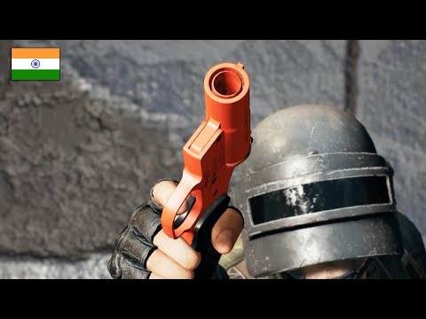PUBG Flare Gun Update • PUBG Live Stream • Player Unknown Battlegrounds Live Stream