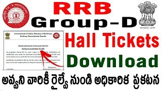 RRB Group D Official Update CBT Exam Hall Tickets Download errors how to download admit cards telugu