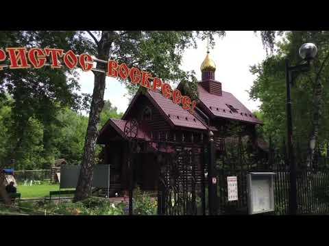 Прогулка по Москве.  Платформа «Лось», Джамгаровский парк и «пруд»'.