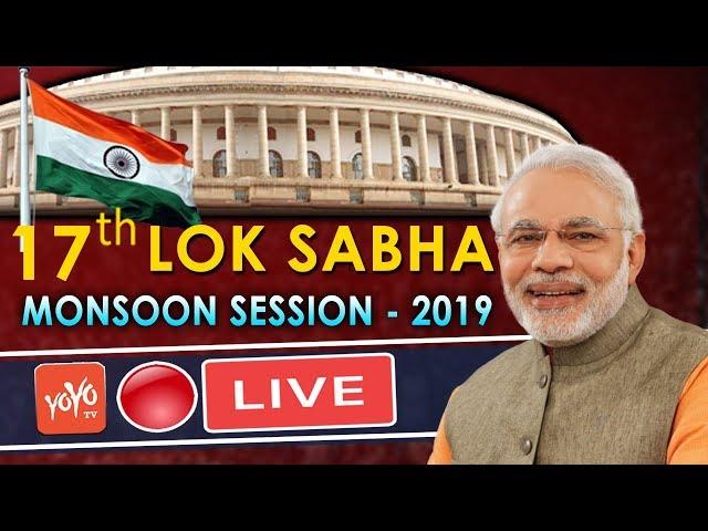 LOK SABHA LIVE : PM Modi 1st Parliament Monsoon Session of 17th Lok Sabha | New Delhi | 17-06-2019