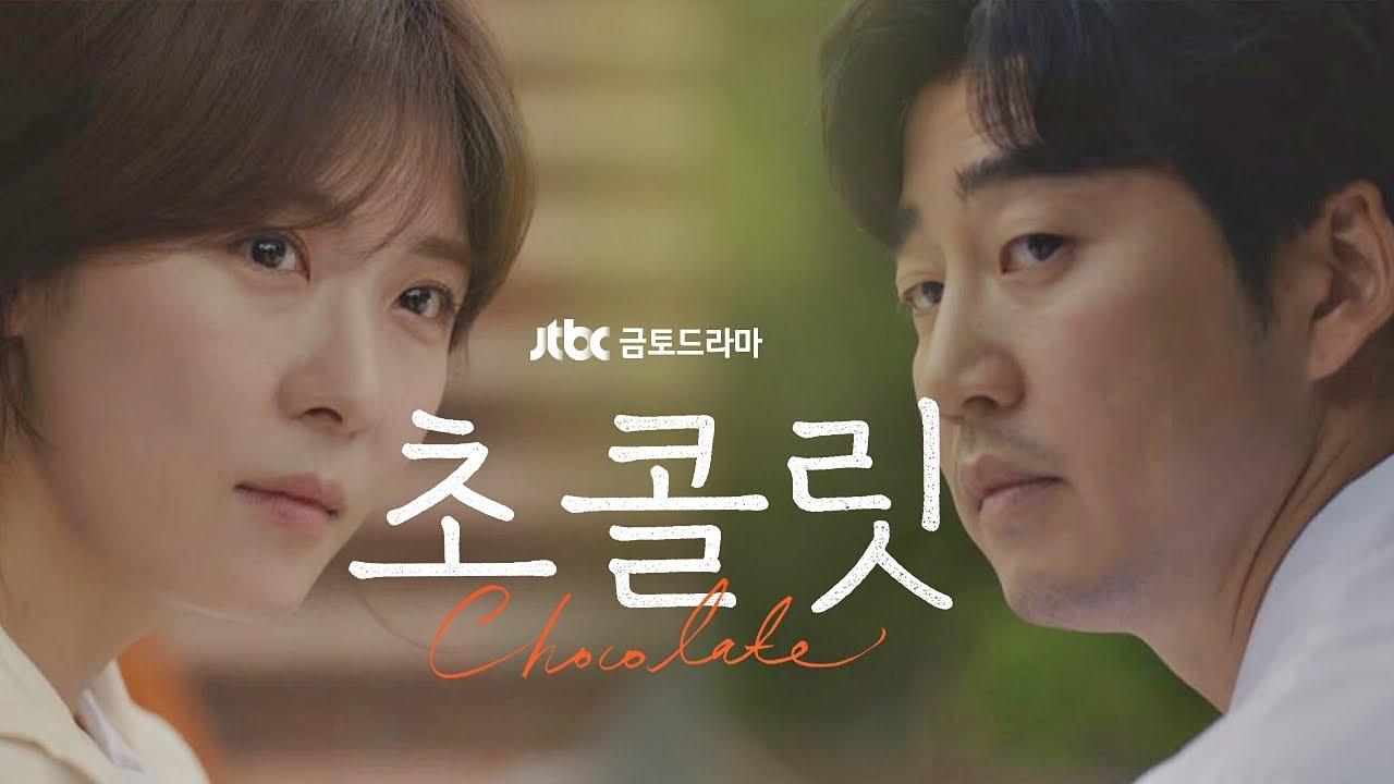 ドラマ 不時着 動画 愛 の 韓国