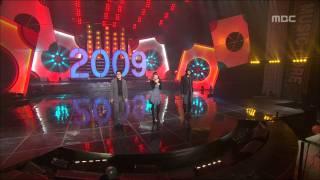 Typhoon - Love will be missed, 타이푼 - 그리울 사랑, Music Core 20090103