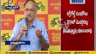 AP Planning Board Vice Chairman Kutumba Rao Press Meet at Hyderabad   AgriGold Issue
