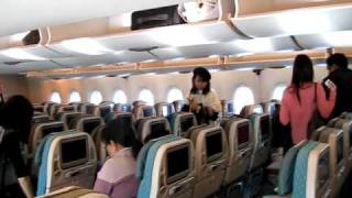Boarding Singapore Airlines Airbus A380 (seat tour) Mp3