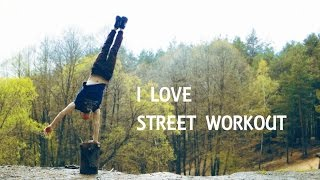 I LOVE STREET WORKOUT /Part 2