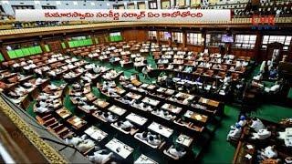 కర్ణాటకీయంలో కింగ్ ఎవరు..? | Political Heat In Karnataka | Congress -JDS MLAs to Join BJP | CVR NEWS