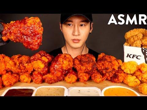 ASMR KFC CHICKEN WINGS MUKBANG (No Talking) EATING SOUNDS | Zach Choi ASMR