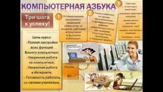 Обучение в онлайн Академии ALT
