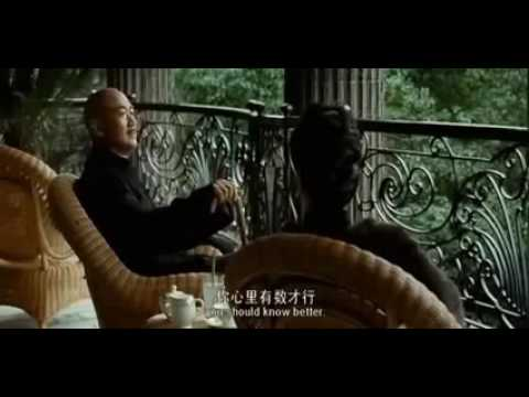 Chinese action movies 2014