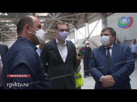 Премьер Дагестана посетил индустриальный парк