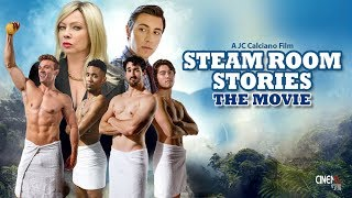 STEAM ROOM STORIES:THE MOVIE Official Trailer